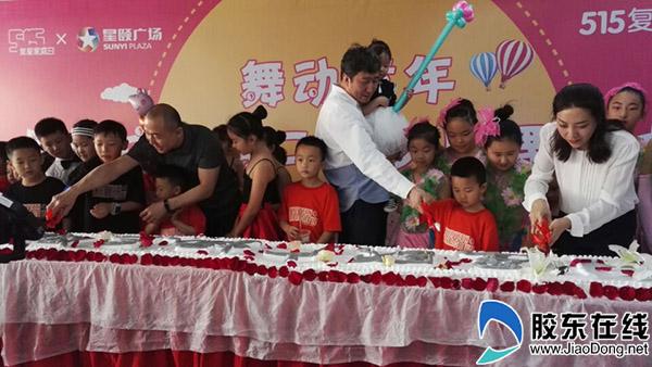 分享6米长的大蛋糕1
