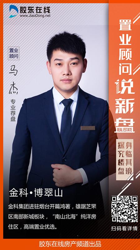 海报模板jink5_副本