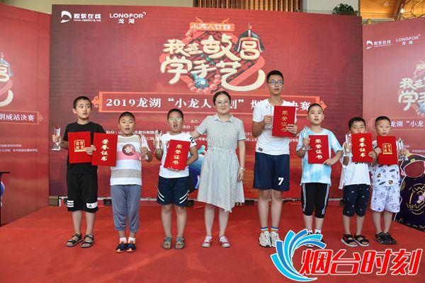 龙湖葡醍海湾策划经理贺潇苇为前十名选手颁奖