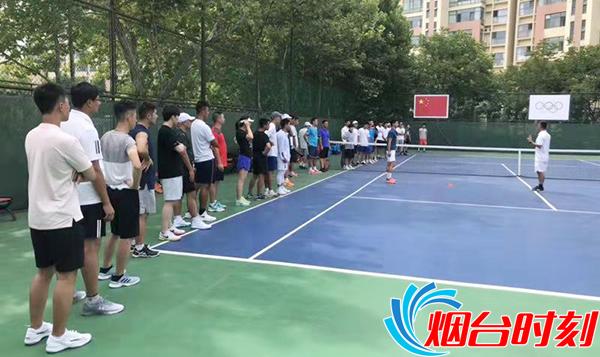 ITF全国网球练员培训班
