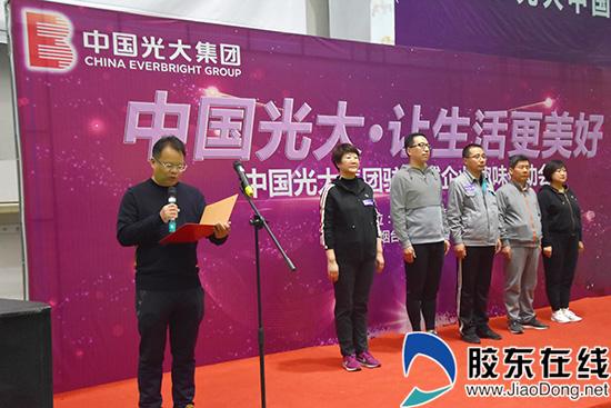中国光大银行烟台分行副行长、工会主席刘雨梦致辞