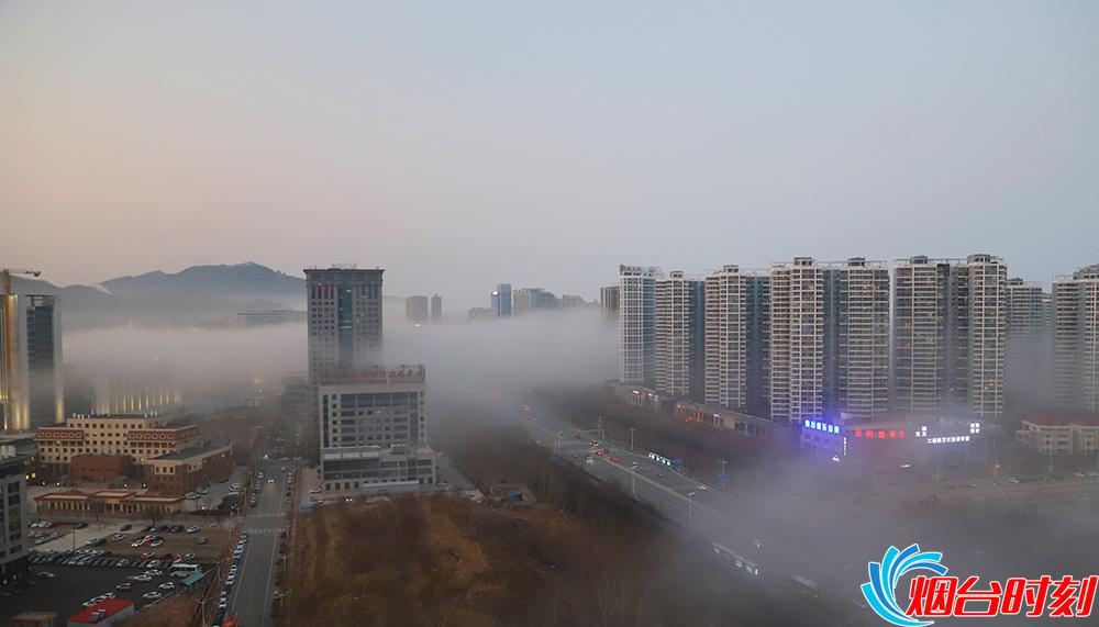 烟台现平流雾。本网记者孙宗顺/摄