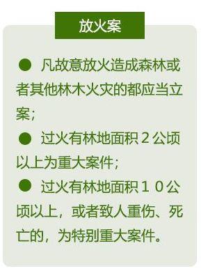 微信图片_20200325062751