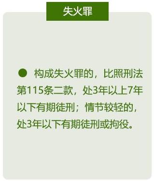 微信图片_20200325062802