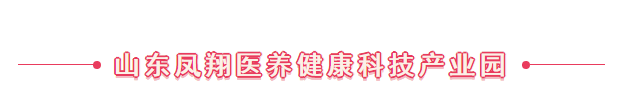 山�|�P翔�t�B健康科技�a�I�@