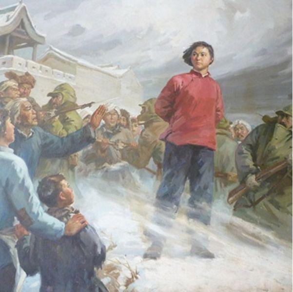 文艺作品中的刘胡兰
